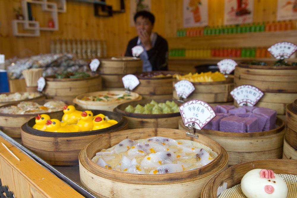 Food for a Quid: Suzhou Dumplings